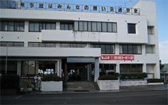 立川サブセンター