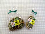 うずまきクッキー 小120円 大250円