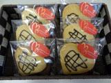 バレンタインクッキー 2月限定 100円