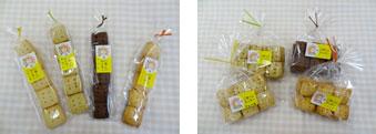 こめっこクッキー プレーン・きなこ・ココア・唐辛子味噌 小120円 大250円
